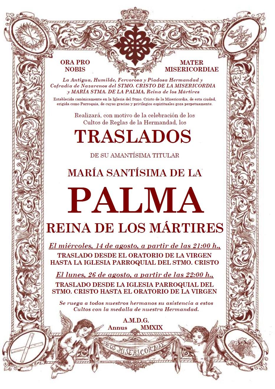 Traslado de María Stma. de la Palma, Reina de los Mártires, para los Cultos de Reglas de la Hermandad. Miércoles, 14 de agosto, 21:00 h.