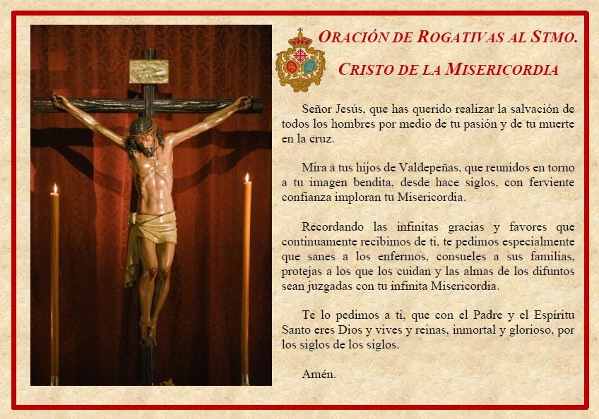 Oración de Rogativas al Stmo. Cristo de la Misericordia.